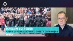 """Богрецов: """"Думаю, что белорусские силовики очень устали"""""""