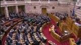 Грција доби буџет за идната година