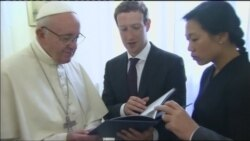 Фейсбук + Ватикан = ликвидация бедности?