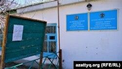 Доска для объявлений перед акиматом Приреченского сельского округа. 20 апреля 2021 года.