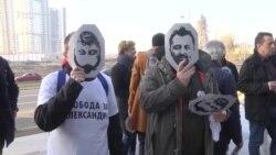 Ukinut kućni pritvor Aleksandru Obradoviću