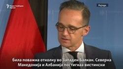 Хајко Мас: ЕУ треба да ги започне разговорите со Скопје и Тирана