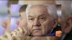 США интересует отмывание денег Тимченко