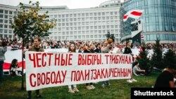 Беларустагы акциялардын бири. 23-август, 2020-жыл.
