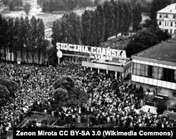 Гданьская вэрф імя Леніна, жнівень 1980 году
