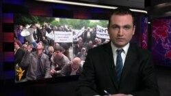 «Ազատություն» TV լրատվական կենտրոն, 14-ը մայիսի, 2015թ․