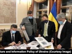 Kiev, 2020 - Jurizarea noii steme.