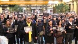 Хвилини мовчання за жертвами паризького теракту в Єврокомісії, Раді ЄС та інших установах Брюсселя