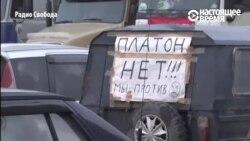 (Не)Поход фур на Москву