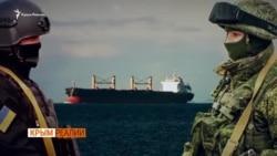 Зачем Россия превращает Азовское море в озеро? | Крым.Реалии ТВ (видео)
