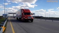 Автобан «Астана-Бурабай» станет платным