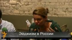 Дискриминация по возрасту: эйджизм в России