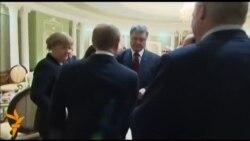 Путин менен Порошенконун учурашуусу