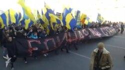 Футбольні вболівальники у Харкові пройшли маршем єдності