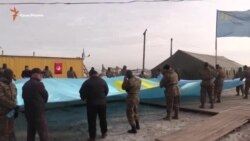 День сопротивления российской оккупации Крыма на админгранице (видео)
