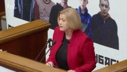 «Це ніж у спину» – Геращенко про те, що Білорусь не визнала Росію окупантом Криму (відео)