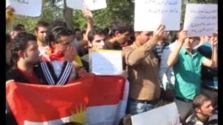اعتصام للكرد السوريين في اربيل