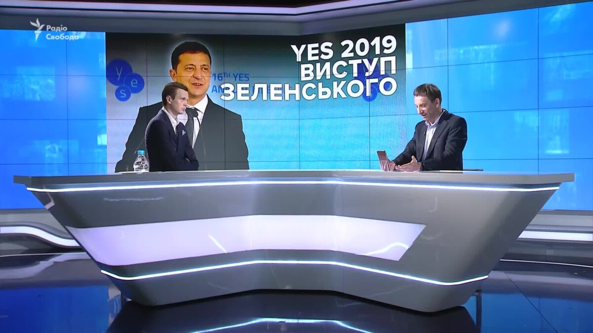 Про олигархов и Донбасс. Анализ заявлений Зеленского на форуме YES 2019