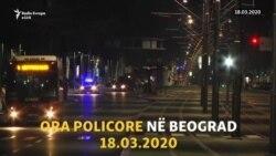 Ora policore në Beograd