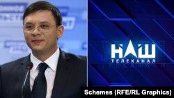 Також у квітні «Українська правда» повідомляла, що Новинський веде перемовини з екснардепом Мураєвим щодо купівлі телеканалу «Наш»
