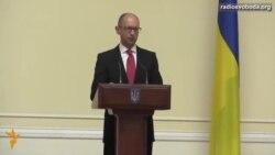 Уряд пропонує дати регіонам більше прав