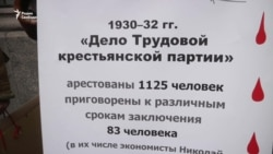 """Марафон пикетов в """"День чекиста"""""""
