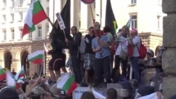 Bulgarian Protesters Scuffle With Police Outside Parliament In Sofia