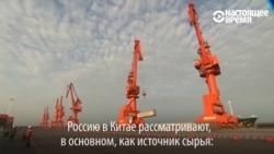 Ресей мен Қытай экономикасын салыстыру
