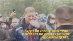 Радий Хабиров пока отступил от Куштау