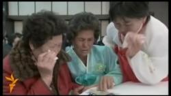 КНДР адклала ўзьяднальную сустрэчу сем'яў з абедзьвюх Карэяў