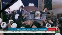 Mourners Flock To Funeral Of Former Iranian President