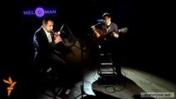 «Մելոման». ֆոլկլորի տարրը ժամանակակից երաժշտության մեջ
