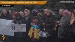 Марш у Рівному: «Дух війни... Сьогодні він у нас в АТО»