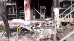 Сурия: Манбиждаги терактда камида 16 киши нобуд бўлди