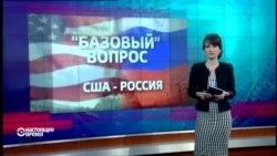 Настоящее время. Итоги с Юлией Савченко. 15 октября