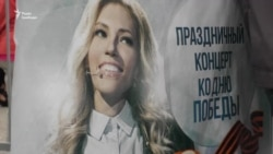 Юлія Самойлова заспівала у День перемоги в окупованому Криму (відео)