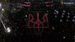 Kyiv Marks Maidan Anniversary