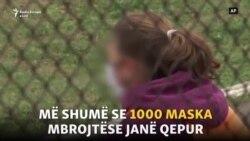 Maska për burgjet e Kosovës