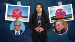 Как принимался закон о мирных собраниях в Казахстане и что с ним не так?