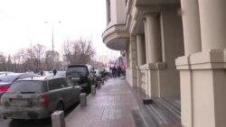 Բողոքի ակցիա Մոսկվայում
