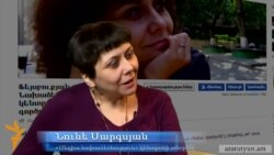 Ֆեյսբուքյան ասուլիս Մեդիա Նախաձեռնությունների կենտրոնի գործադիր տնօրեն Նունե Սարգսյանի հետ