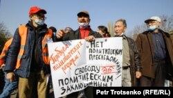 Алматығы митингіге қатысқандар. 31 қазан, 2020.