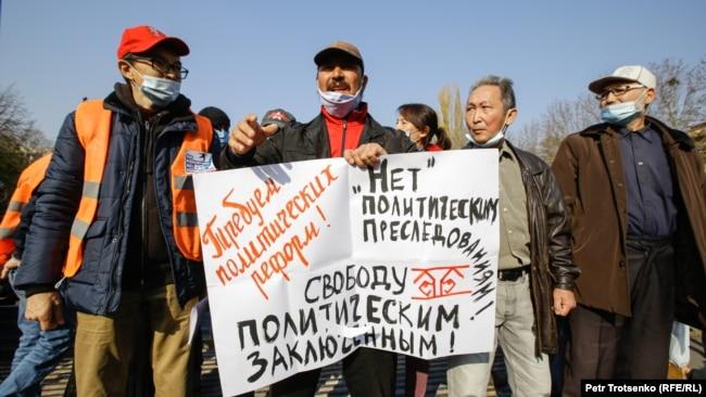 Участники митинга в Алматы. 31 октября 2020 года.