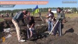 Волонтери Харкова рили окопи на кордоні з Росією