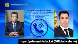 Президенттин милдетин аткаруучу өкмөт башчы Садыр Жапаров Казакстандын премьер-министри Аскар Мамин менен телефон аркылуу сүйлөштү. 2020-жылдын 5-ноябры.