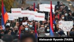 Протестное шествие в Ереване 12 ноября 2020 года.