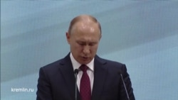 Путин о развитии транспорта