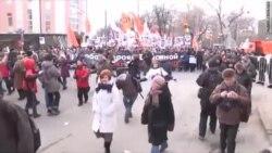 "Марш ""За свободу"" затронул запретные темы"