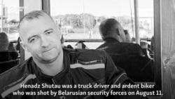 'Simply Waiting For A Taxi': The Story Of One Man Killed By Belarusian Security Forces