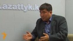 """Өмүралиев: """"Пегасус"""" демпинг саясатын жүргүзгөн жок"""